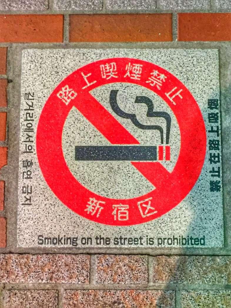 Selbst auf der Straße gilt Rauchverbot