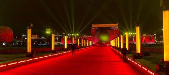 Xi'an – Chinas schönste Stadt