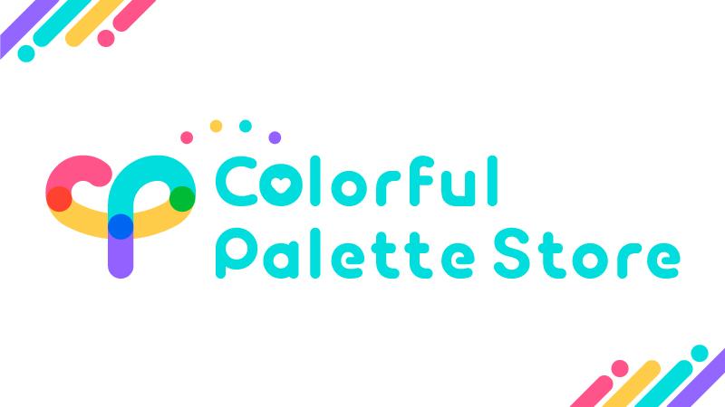 公式通販サイト「Colorful Palette Store」 オープン!