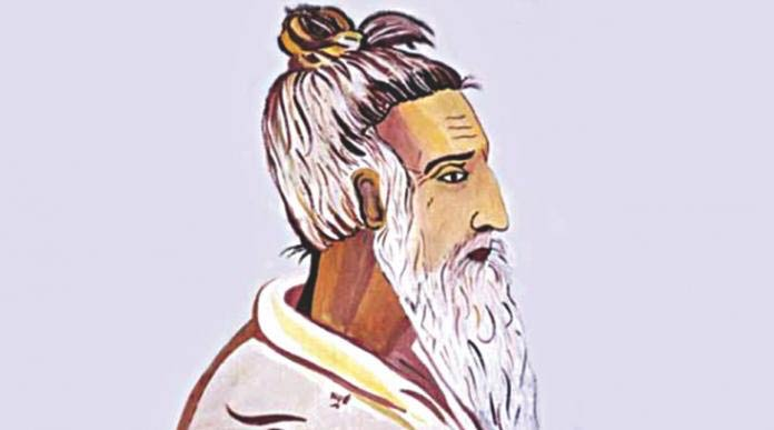 Lalon Geeti
