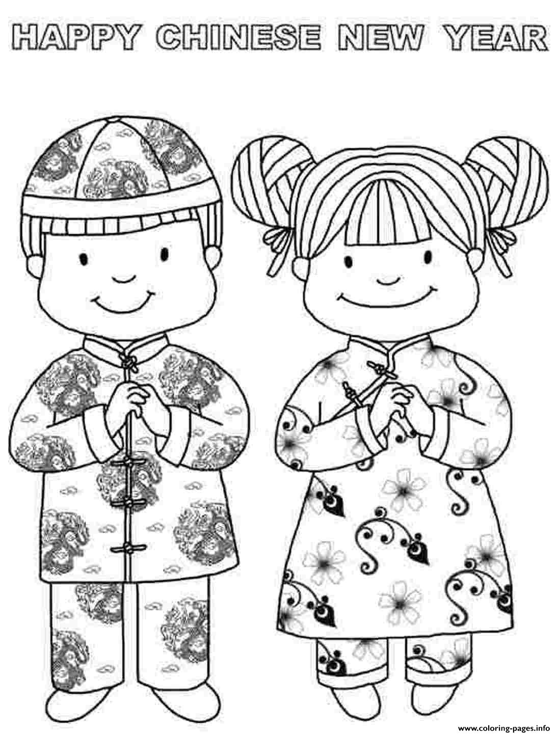 Chinese New Year S Printable80bb Coloring Pages Printable