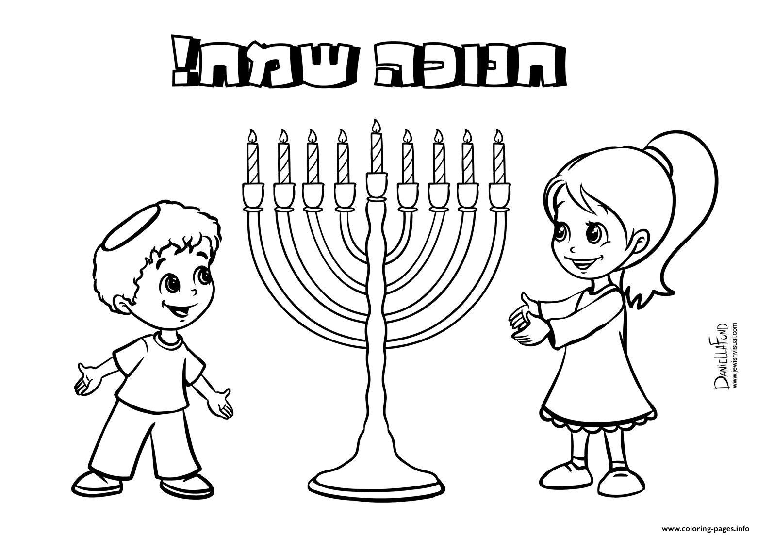 Happy Hanukkah Kids Coloring Pages Printable