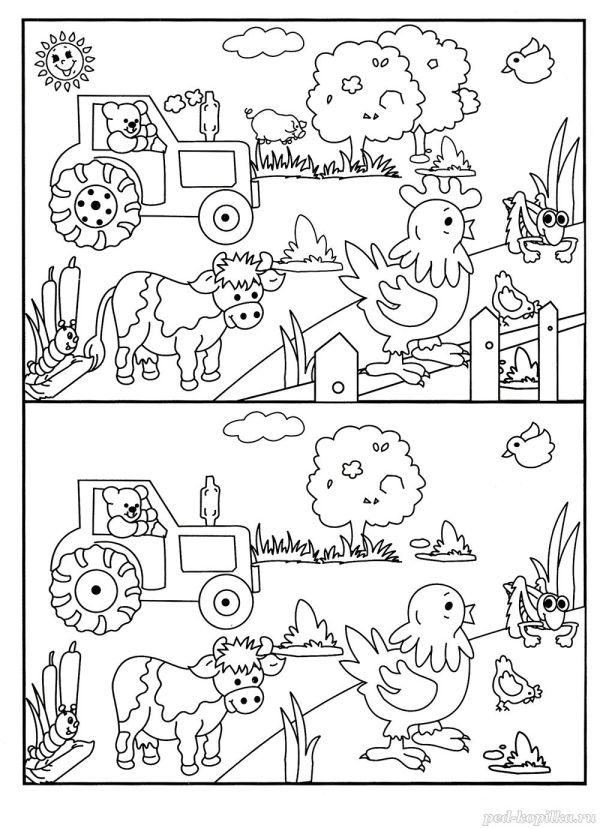 Найди Различия Картинки Для Детей 7 Лет