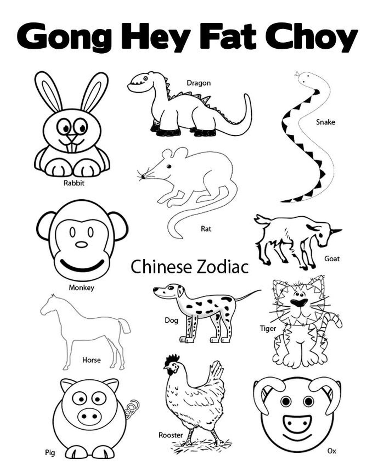 Chinese Zodiac Coloring Pages