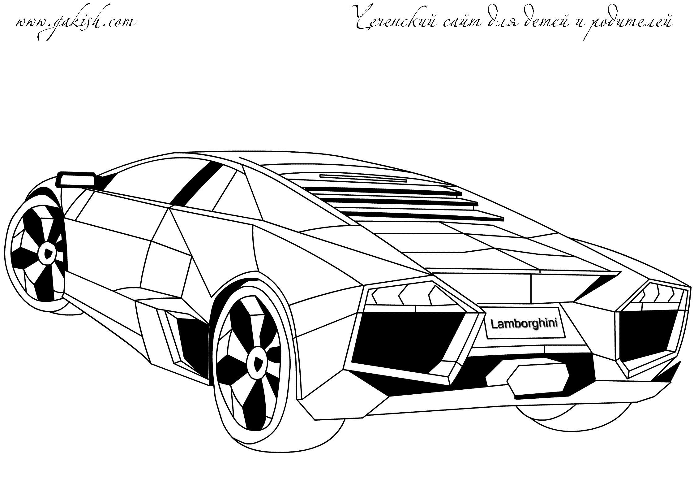 Lamborghini Coloring Pages To Print