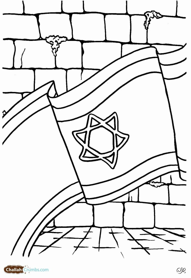 Israel Coloring Pages - Coloring Home