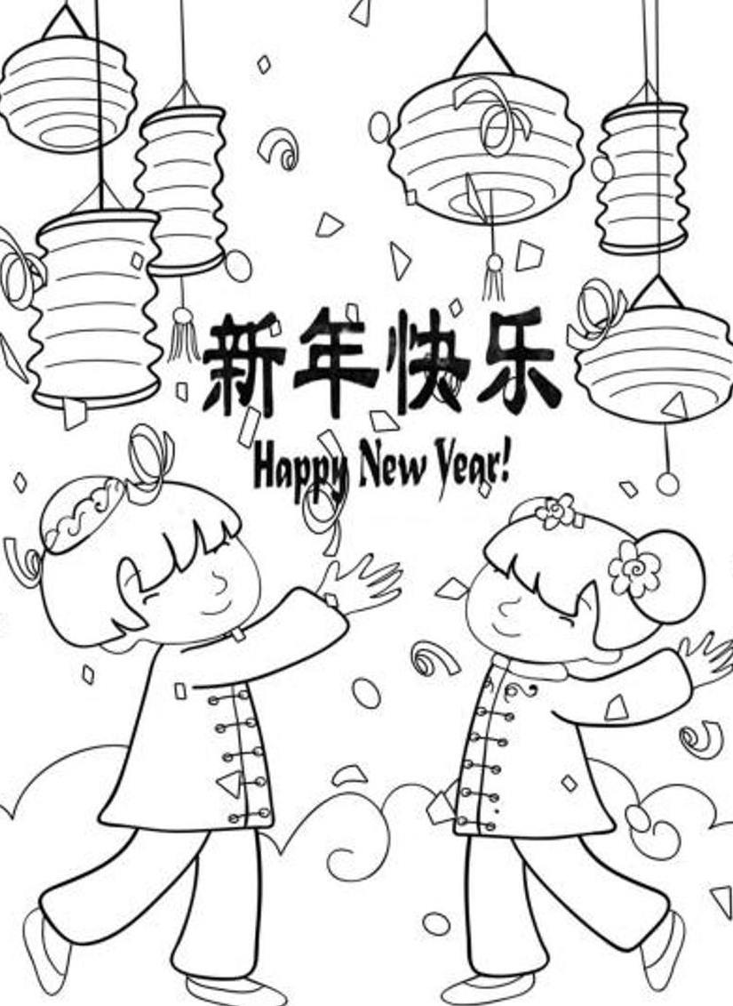 Chinese New Year Coloring Pages Happy Celebrating New Year