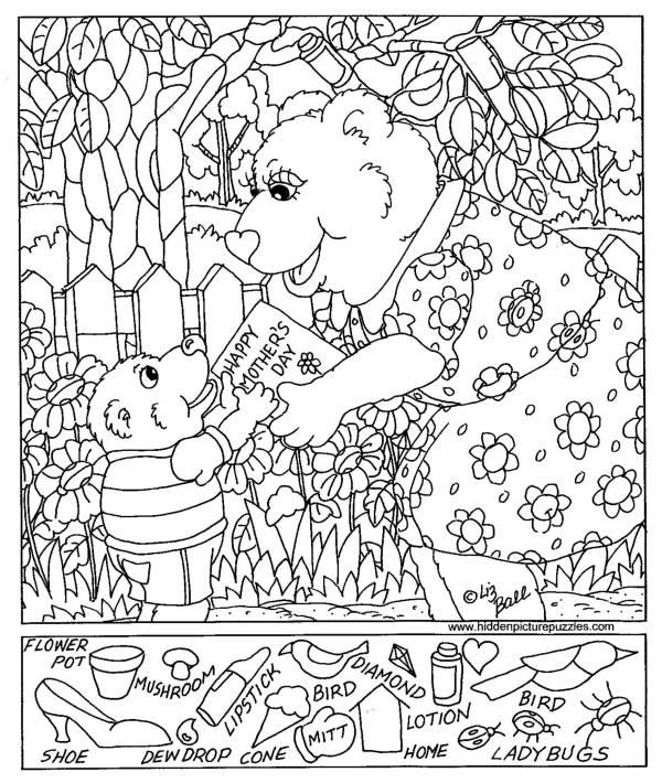 Free Printable Hidden Pictures For Kids At AllKidsNetwork ...