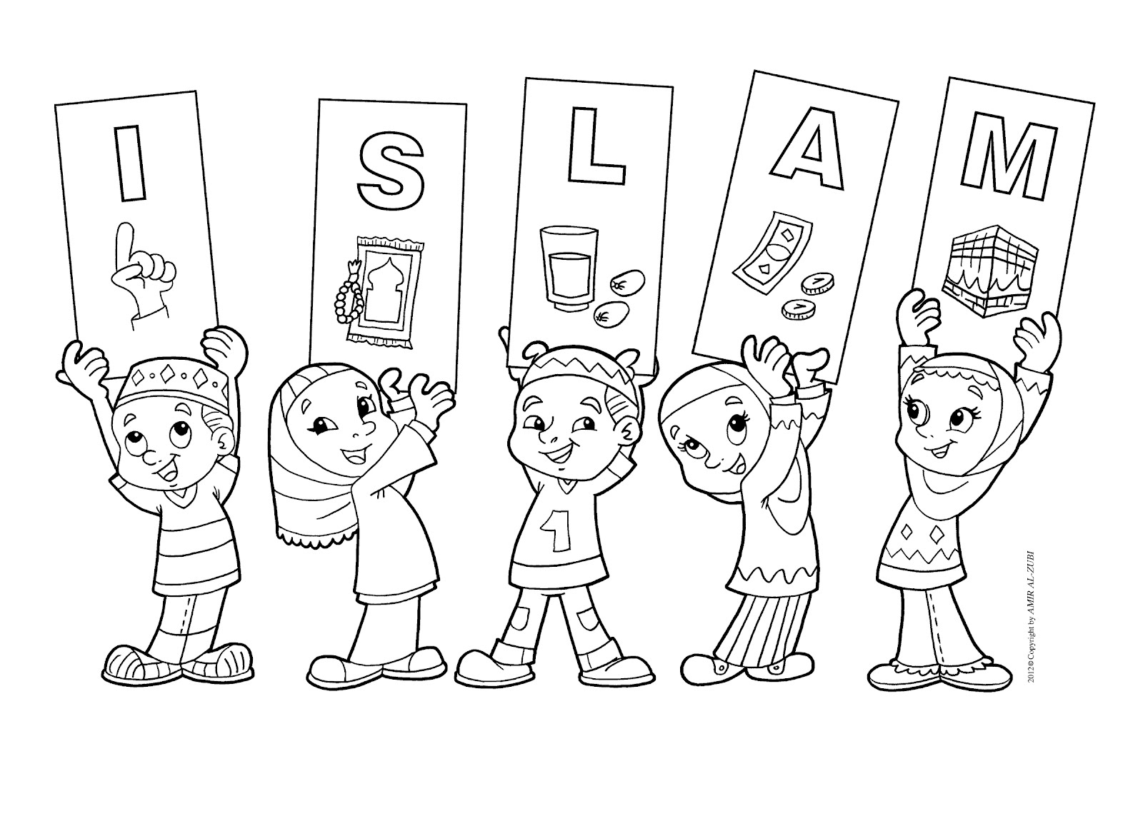 Islamic Coloring Pages For Kids Coloring Kids