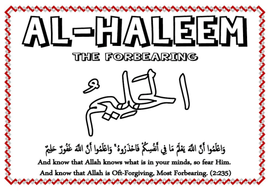 99 Beautiful Names of Allah coloring pages Coloring Pages