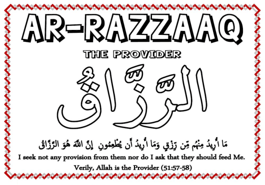 17-name-of-allah-coloring-pages