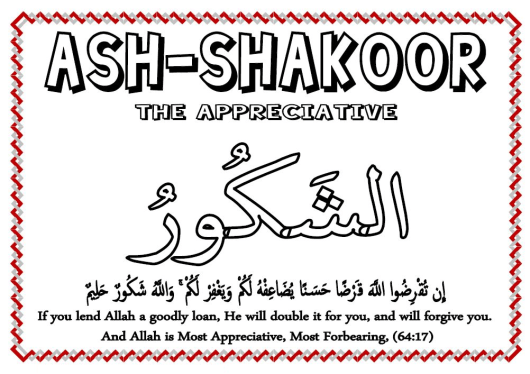 34 Name Of Allah Coloring Pages