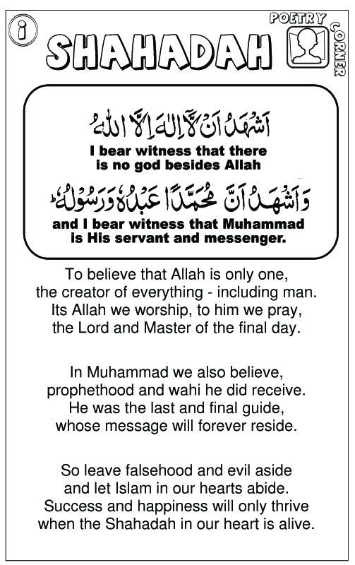 Shahadah-pillars-of-islam-learning-activities