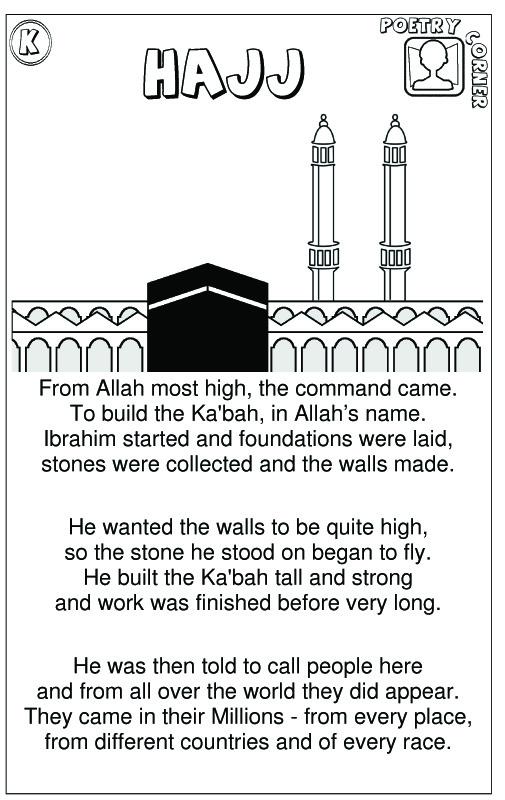 learning-material-of-hajj-as-a-pillar-of-islam