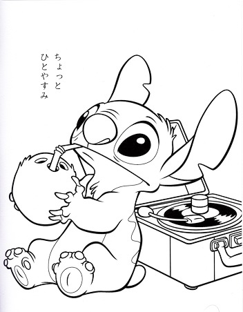 Stitch Wiki Disney Coloring Page