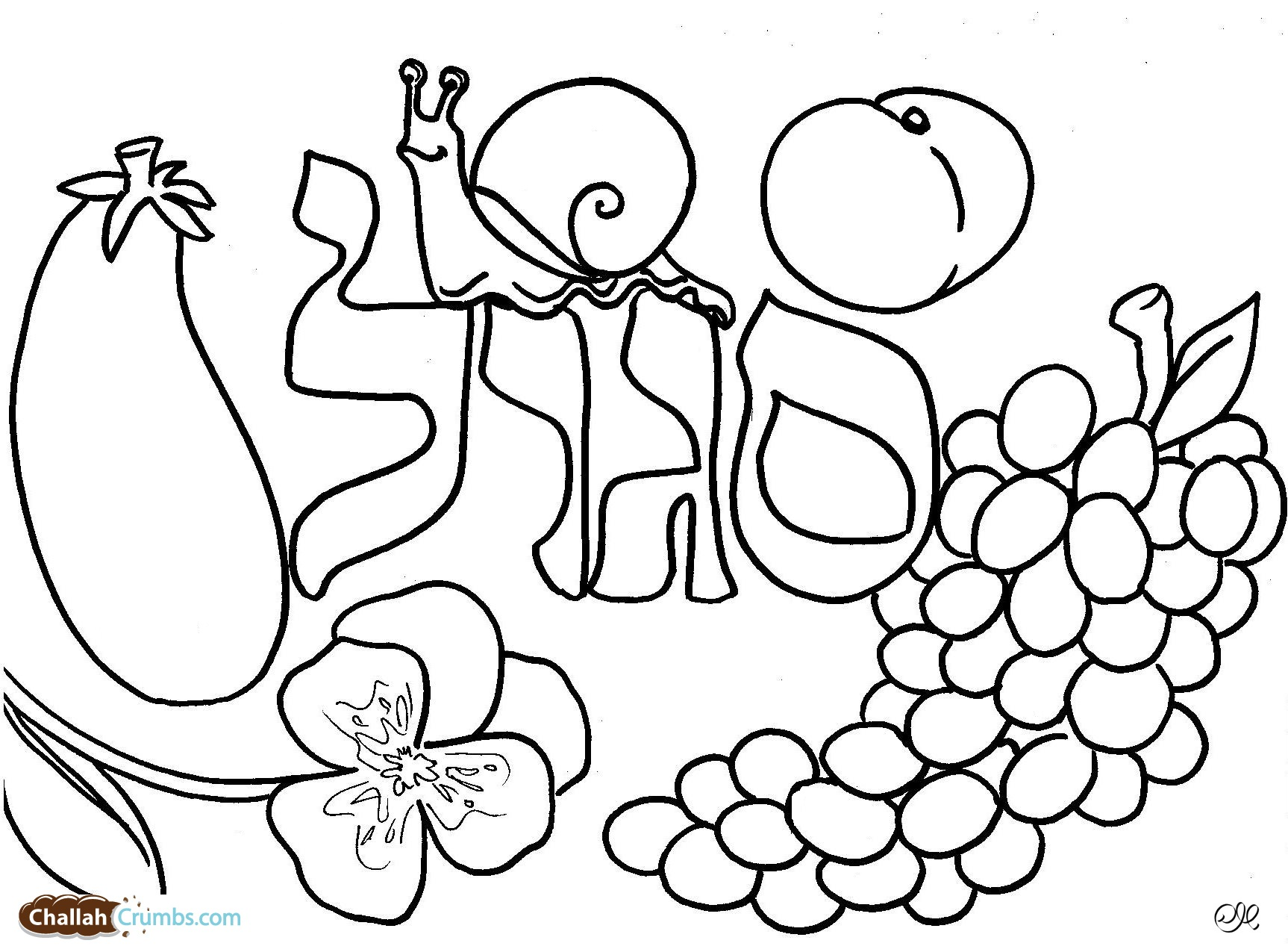 Free Fruit Salad Coloring Pages Sketch Coloring Page