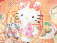sanrio-hellow-kitty-hk-dim-sum-server-in-cheongsam-4