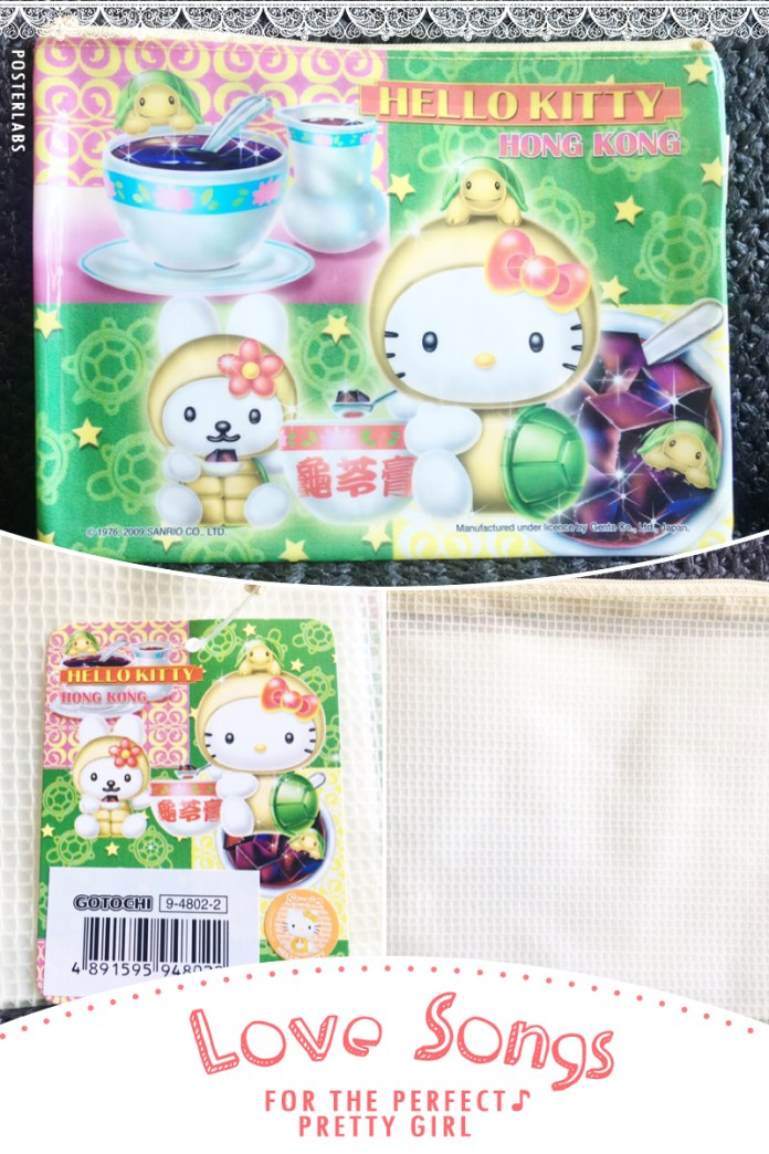 sanrio-hellow-kitty-hk-guilinggao-tortoise-jelly-in-turtle-costume-c1
