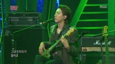 CNBLUE - OT, Yes, Talk, IS, CS @MBC Beautiful Concert 130225 030