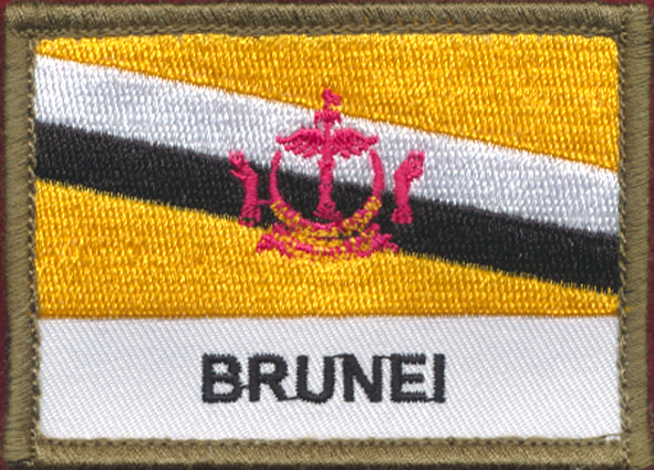 Brunei Flag Patch - Shoulder