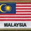 Malaysia Flag patch (Polyester)