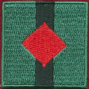2nd Divisional Intelligence Company Colour Patch