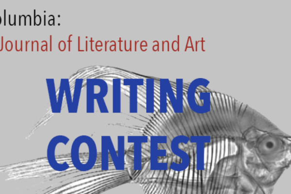 Submit to Columbia: A Journal Issue 52 Writing Contest