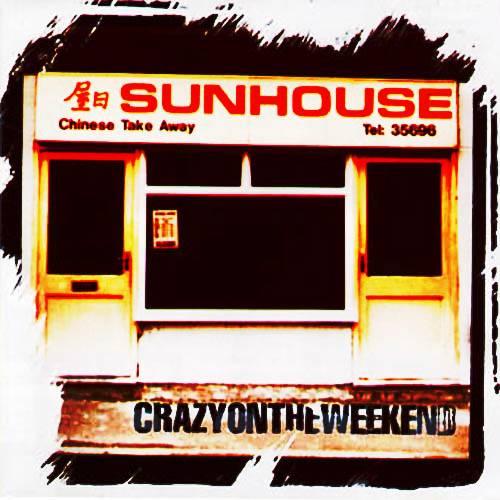 זכרונות מהבוידעם פרק 2: תומר מולוידזון על האלבום החד פעמי של ההרכב Sunhouse