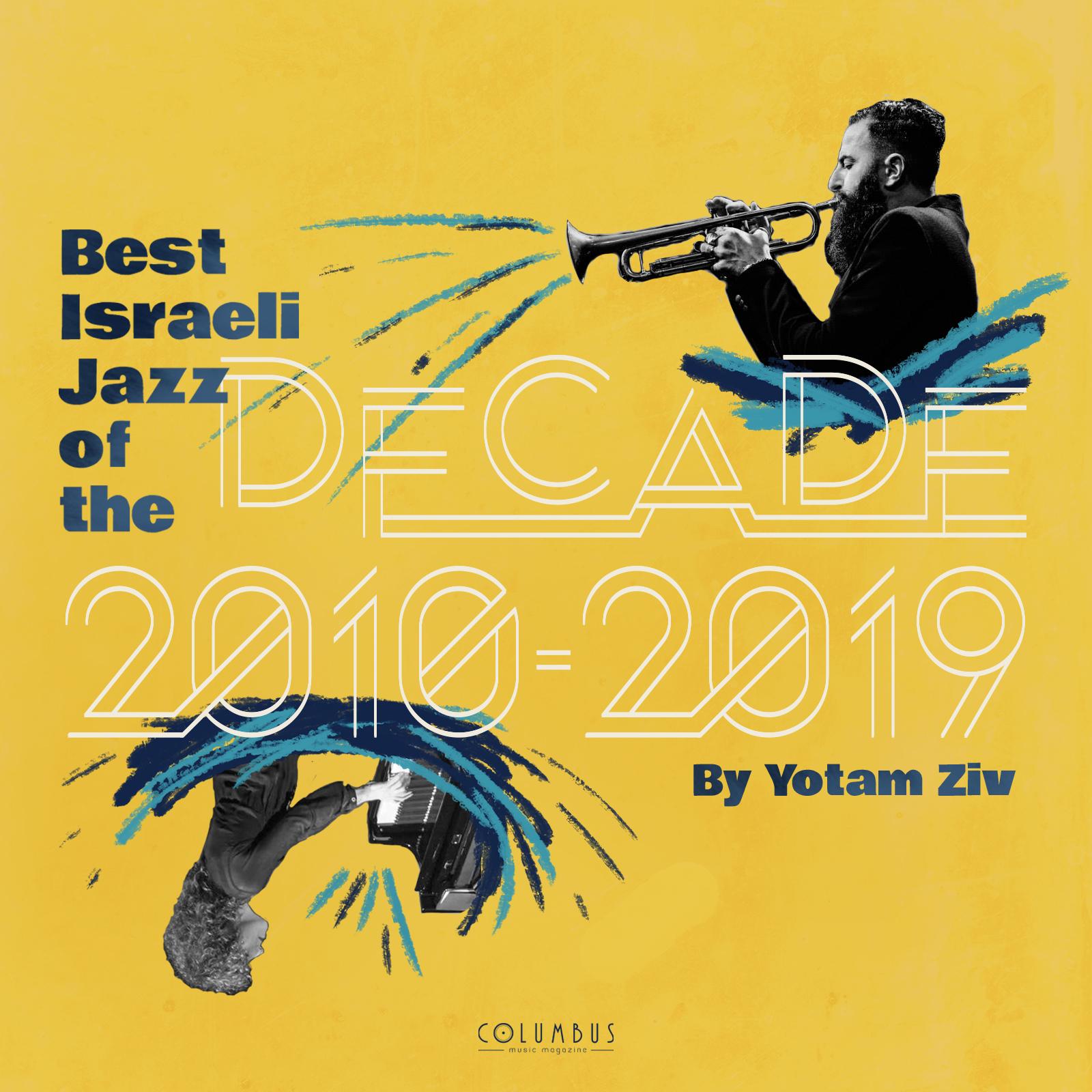 עשר שנים – עשרה אלבומים /// יותם זיו מסכם עשור בג'אז הישראלי