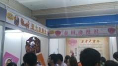 大學ACG1