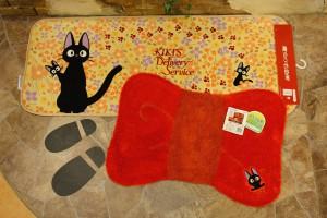 Kiki carpets