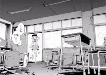 school 12