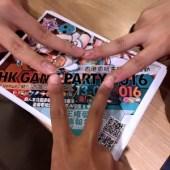 準備在CWTHK派發的Game Party 2016的宣傳單張