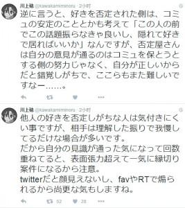 https://twitter.com/kawakamiminoru