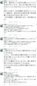 https://twitter.com/arikawahiro0609