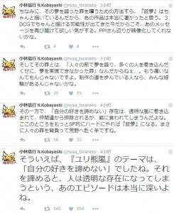 https://twitter.com/nyaa_toraneko