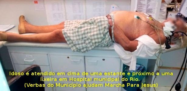 hospital salgado filho
