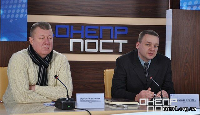 Корупція в ОКП Томаківське БТІ