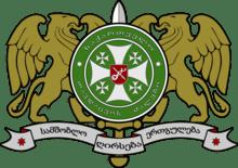 Defence Forces of Georgia Emblem [thumb]