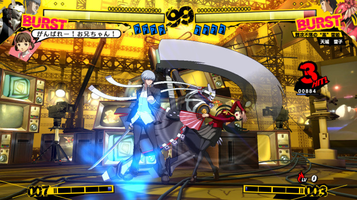 Persona-4-Arena-Screens-41