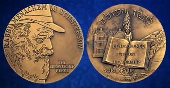 Brass Replica of Rabbi Schneerson's Congressional Gold Medal