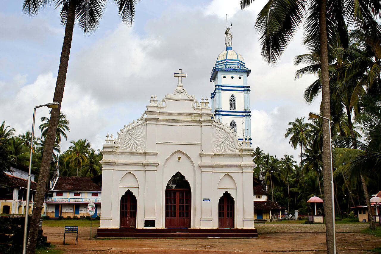 St. Thomas Syro-Malabar Catholic Church