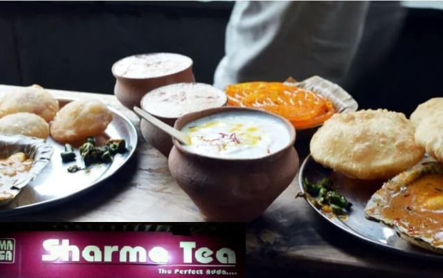 Sharma Tea