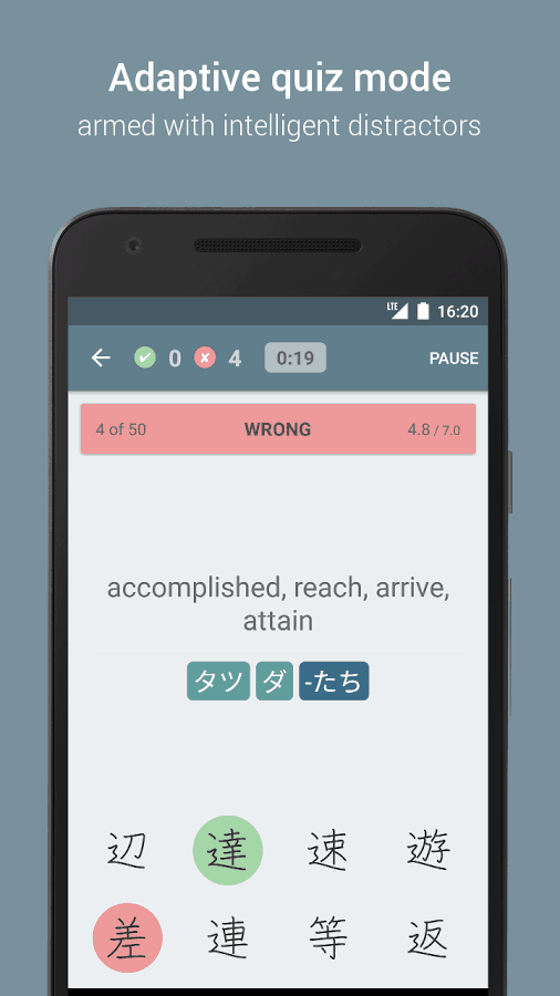 Adaptive Quizzing