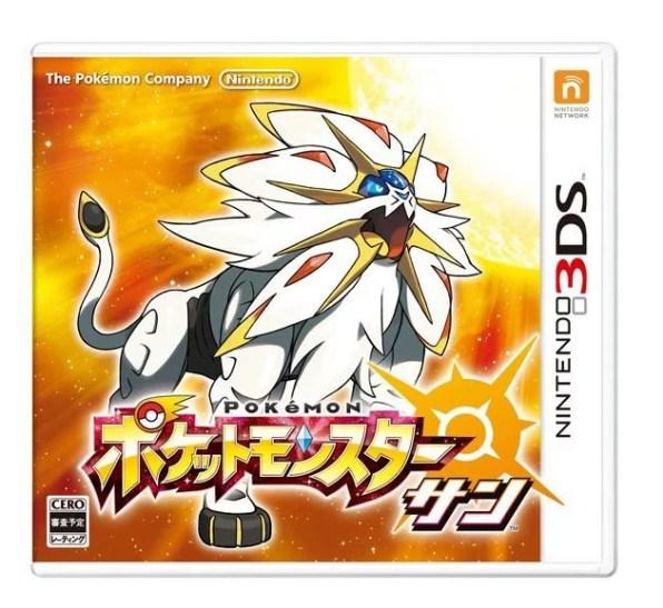 New Pokemon Legendary for Pokemon Sun