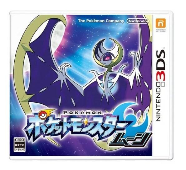 New Pokemon Legendary for Pokemon Moon