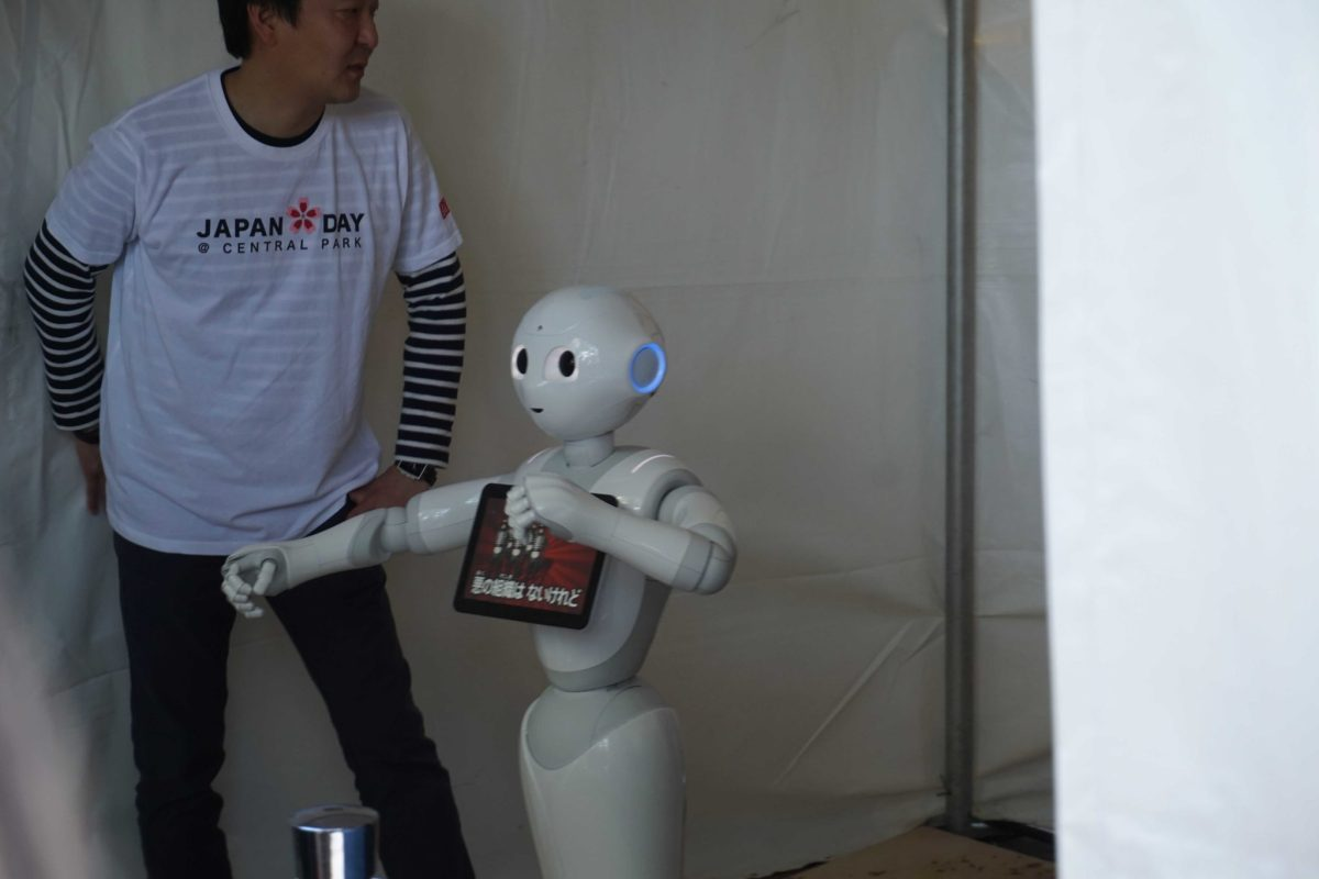 Japan Day 2016; Pepper the Robot revealed and awesome!