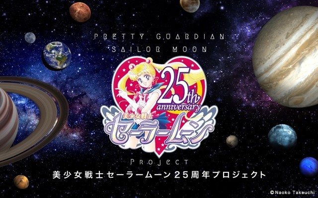 Sailor Moon on going project