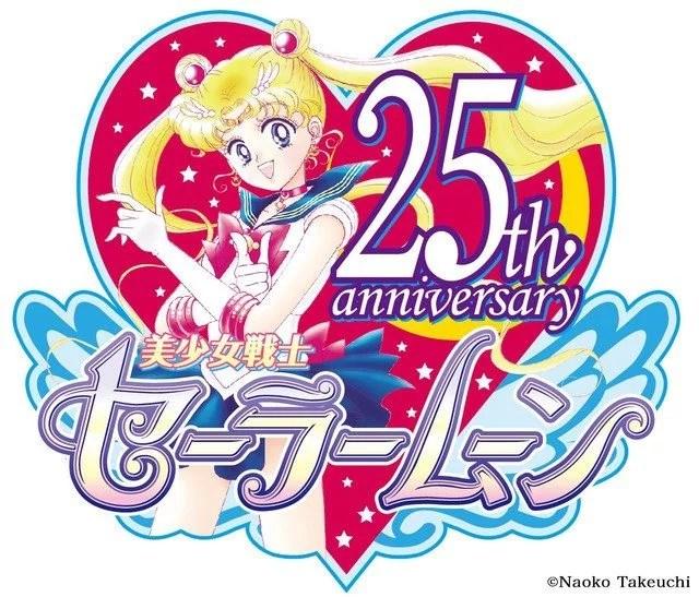 Sailor Moon Crytal