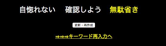 スクリーンショット 2016-06-25 10.25.54